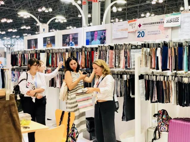 纺织头条 | 互惠合作赢未来,第20届中国纺织品服装贸易展(纽约)盛大启幕